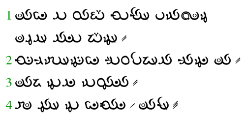 na'vi_words